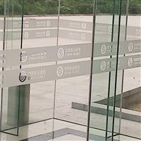 石家庄专业办公室玻璃贴膜