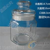 供应400ml玻璃罐