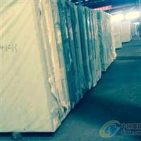 供应浙江优质浮法玻璃
