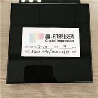 8~19mm的原片黑色玻璃