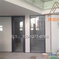 深圳钢化玻璃隔断