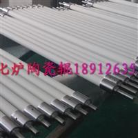 苏州创新陶瓷钢化炉陶瓷辊
