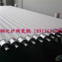 苏州创新陶瓷辊钢化炉陶瓷辊