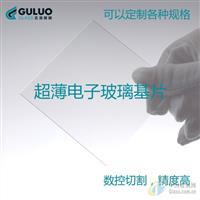 1.1mm超白玻璃原片可定尺