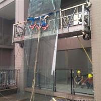 楼宇爆开玻璃拆除