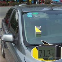 汽车前档玻璃透光率测量仪
