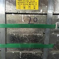 浮法玻璃专用锡产品,99真人赌博,yl5566.com永利娱乐城,皇家金堡娱乐,发货区:上海 上海 闵行区,有效期至:2015-12-15, 最小起订:1000,产品型号: