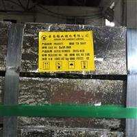 供应不同型号的各种锡锭,云南锡业股份有限公司上海公司,其它,发货区:上海 上海 闵行区,有效期至:2015-12-19, 最小起订:10,产品型号: