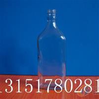 保健酒瓶药酒瓶玻璃500ml
