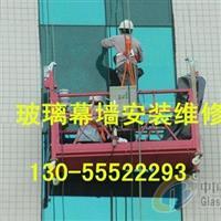 南平夹层玻璃安装 幕墙玻璃工程