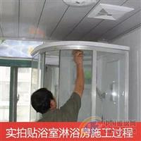 石家庄隔热安全防爆玻璃贴膜