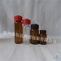 药用玻璃瓶 试剂瓶