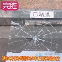 石家庄玻璃门窗防爆贴膜