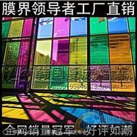 石家庄防紫外线隔热玻璃贴膜