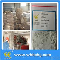 陶瓷氧化锌,武汉市华创化工有限公司,化工原料、辅料,发货区:湖北 武汉 武汉市,有效期至:2016-05-21, 最小起订:1,产品型号: