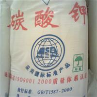 山东鲁化碳酸钾,武汉市华创化工有限公司,化工原料、辅料,发货区:湖北 武汉 武汉市,有效期至:2016-05-21, 最小起订:1,产品型号: