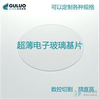 5-7欧ITO导电玻璃,洛阳古洛玻璃有限公司,仪器仪表玻璃,发货区:河南 洛阳 洛龙区,有效期至:2017-07-26, 最小起订:1,产品型号: