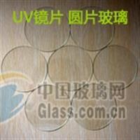 浮法小原片玻璃,洛阳古洛玻璃有限公司,原片玻璃,发货区:河南 洛阳 洛龙区,有效期至:2017-02-20, 最小起订:1,产品型号: