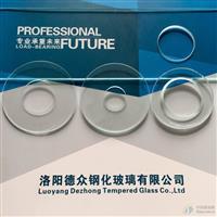 打孔玻璃、打孔钢化玻璃