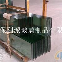 定制加工钢化玻璃