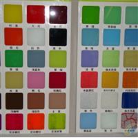 烤漆玻璃,秦皇岛德航玻璃有限公司,装饰玻璃,发货区:河北 秦皇岛 海港区,有效期至:2015-12-12, 最小起订:0,产品型号: