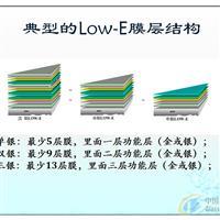 LOW-E玻璃膜层结构