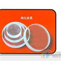 压力容器钢化视镜 高压硼硅视镜