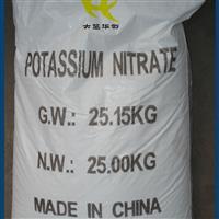 硝酸钾大量价优,武汉市华创化工有限公司,化工原料、辅料,发货区:湖北 武汉 武汉市,有效期至:2016-05-22, 最小起订:25,产品型号: