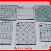 专业生产夹丝防爆玻璃,防爆夹丝玻璃