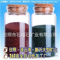 颗粒细颜色纯正的天然金刚砂