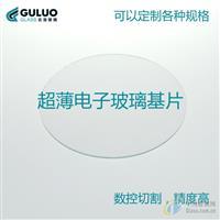 超薄异性正形小片玻璃,洛阳古洛玻璃有限公司,原片玻璃,发货区:河南 洛阳 洛龙区,有效期至:2015-12-12, 最小起订:10,产品型号: