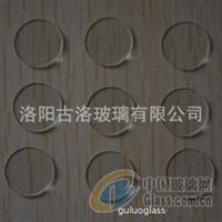 5-7欧ITO导电玻璃,洛阳古洛玻璃有限公司,家电玻璃,发货区:河南 洛阳 洛龙区,有效期至:2017-08-27, 最小起订:1,产品型号:
