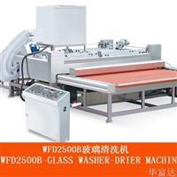 钢化玻璃厂大型洗片机厂