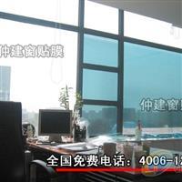 济南玻璃贴膜济南办公室磨砂贴膜