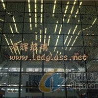 幕墙玻璃 满天星LED发光玻璃