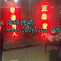 LED发光玻璃门 光电玻璃