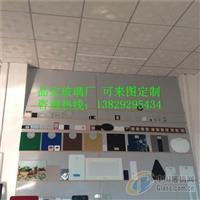 东莞家电钢化玻璃面板厂家