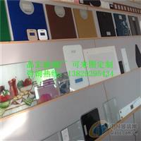 东莞钢化玻璃面板生产厂家