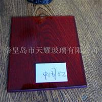 优质红色夹胶玻璃