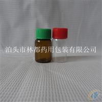 供应管制玻璃瓶