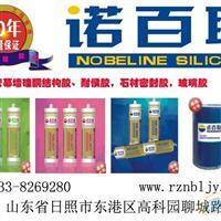供应玻璃胶,玻璃胶厂家,玻璃胶品牌