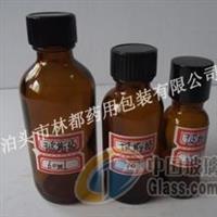 30ml棕色口服液瓶