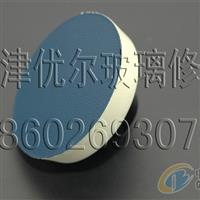 供应玻璃划痕修复工具 研磨底托(3英寸)