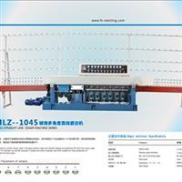 MLZ-1045多角度磨边机
