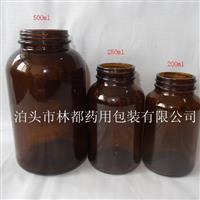 化工玻璃瓶