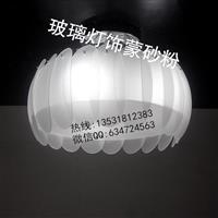 灯饰(灯片)专用酸洗蒙砂粉