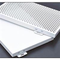3.0mm自清洁铝单板