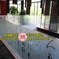 供应TBS-306环保型水性蒙砂粉