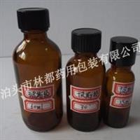 泊头林都50ml试剂瓶包装行业优异 药用玻璃瓶