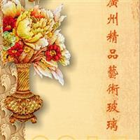 最新广州精品艺术玻璃彩雕矢量图